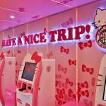 乘坐Hello Kitty主题航班是怎样一种萌萌的体验