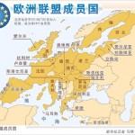欧洲旅游,你会遇见什么导游?