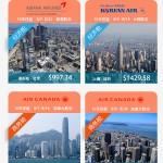 美国暑假8月回国机票哪天便宜?