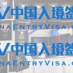 美国哪些州属于中国驻华盛顿大使馆?