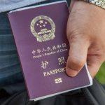 在美国,中国护照丢了怎么办?