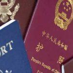 哪些国家对中国实行十年签证?