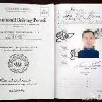"""中国""""国际驾照""""如废纸 北美开车被抓(图)"""