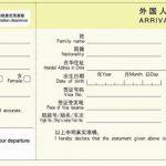 中国过境签,怎么办144小时过境免签?(经验分享)