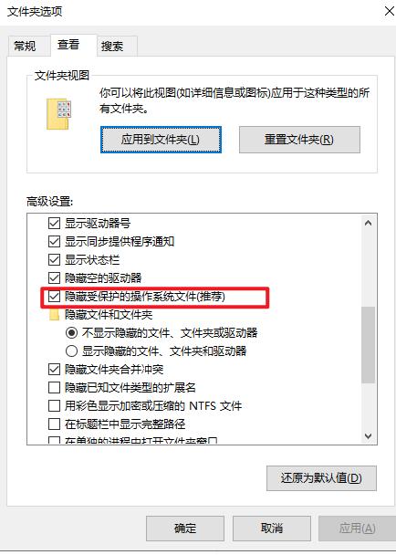 《Windows 10 回收站 垃圾太多 无法删除怎么办?》